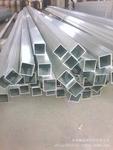 供應鋁方管,矩形管,多種規格!