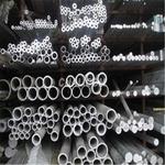 铝管,厚壁铝管,大口径铝管等