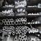 铝管,工业铝管,无缝铝管,现货