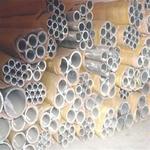 铝管/铝圆管/方管矩形管等