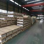 鋁板,中厚合金鋁板,6061鋁板