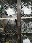 5A06铝板 合金铝板 现货价格