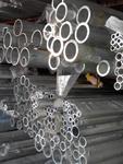 供应铝管铝角工业铝型材 厂家