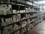 供應6061鋁排,合金鋁排