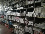 角铝 槽铝等工业铝型材生产厂家