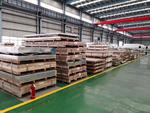 供应纯铝板/花纹铝板/合金铝板