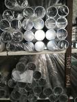 铝管/铝锻管/厚壁铝管