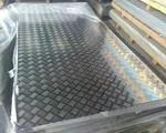 花紋鋁板防滑鋁板五條筋鋁板