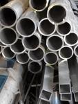 供應1100鋁管無縫鋁管車用鋁管