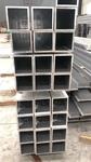 供應鋁方管鋁方通工業鋁型材