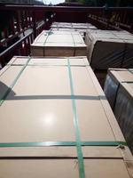 5052鋁板/5係鋁板現貨價格多少?