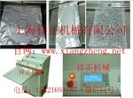 軟板真空包裝機生產廠家上海祥正