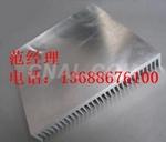 蓬莱电子散热器铝材、铝合金