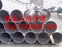 蓬莱无缝挤压铝管、铝管制品