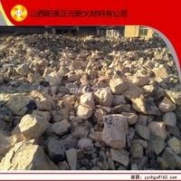供應山西陽泉鋁礬土生料,原礦