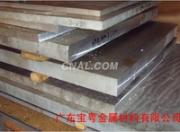 双面喷砂铝板 切割铝板 铝板覆膜