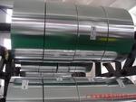 食品铝箔供应 0.05mm 0.038mm铝箔