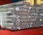 高耐磨铝棒 铝青铜棒批发