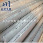 批發2A12鋁棒 易氧化加工鋁合金棒