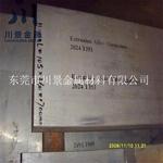 美铝2024铝板 硬质氧化铝2024铝板