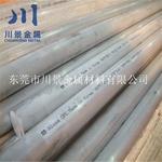 AA6061鋁合金棒 進口高耐磨鋁棒