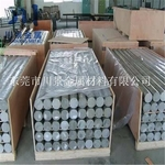 六角鋁棒6082  AA6082高耐磨鋁棒