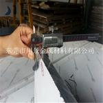 进口7A04铝棒 高强度7A04铝板