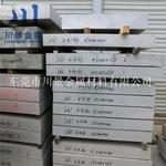 现货6061铝板 国标6063-T6铝板