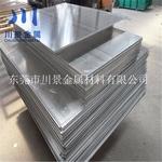 批发进口6061铝合金 6061耐磨铝板