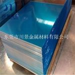 江西5A03铝带易拉伸5A03O态铝板