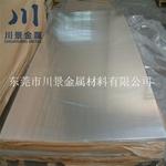 进口冲孔铝板 6063光亮铝板