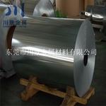 氧化铝5052铝带 易冲压5052铝带