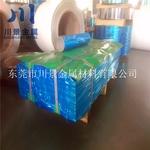 半硬1060-H24鋁板 可噴砂氧化鋁板
