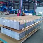 進口5A05鋁板密度 高性能5A05鋁板