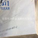 西南铝6082铝板 国产优质铝板6061