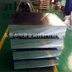 进口6061铝薄板 高强度铝板6061