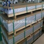 供应优质6061铝板 耐腐蚀6063圆棒