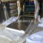 中山1100-O鋁板 燈具料1100鋁板