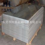 6082铝板多少钱 德国爱励6061铝板