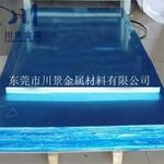 现货6082铝薄板优质光亮铝板6061