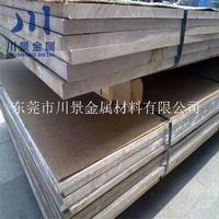 供应6A02超厚铝板易加工6A02铝板
