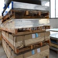 惠州2017铝板厂家 超宽铝板现货