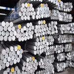 進口超硬7075鋁棒銷售 7050鋁棒