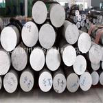 高强度7075铝板 进口7075铝棒价格
