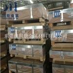 6061国标铝板 6061铝板批发商位置