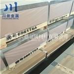 进口6061铝板 德国6063铝板