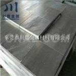 优质6082铝棒 厂家易焊接6082铝棒