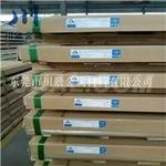 供应5A02拉伸铝板 可折弯铝带价格