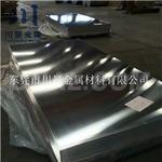 優質1060幕�椈T板 可氧化鋁板