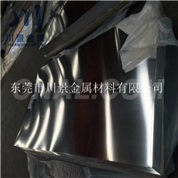 6063手机氧化料专用铝板